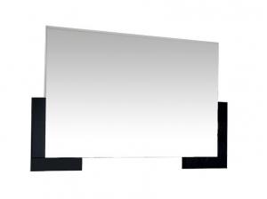 Miroir Polaris